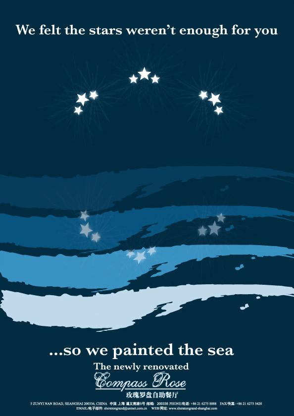 Stars&Ocean_new